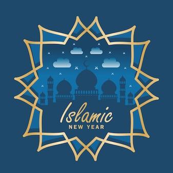Fond de joyeux nouvel an islamique, nouvel an islamique hijri, aam hijri moubarak