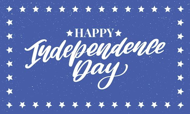 Fond de lettrage de la fête de l'indépendance du 4 juillet