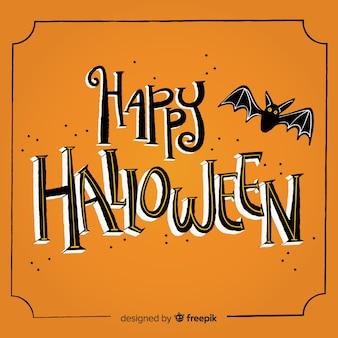 Fond de lettrage d'halloween