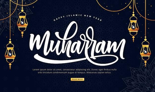 Fond de lettrage muharram heureux