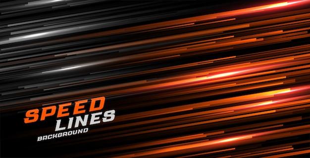Fond de lignes brillantes de mouvement de vitesse