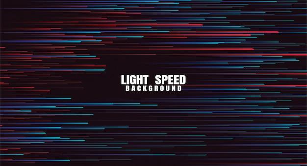 Fond lumineux avec des lignes de vitesse