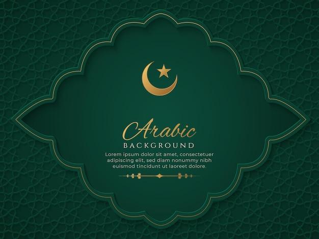 Fond de luxe arabe vert et doré avec motif arabe et ornement décoratif