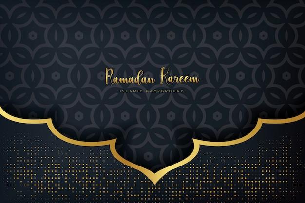 Fond de luxe ramadan kareem.
