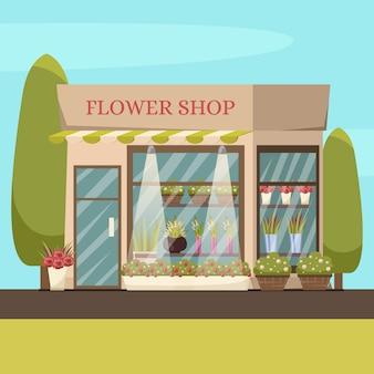 Fond de magasin de fleurs