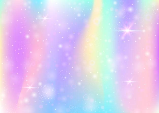 Fond magique avec maille arc-en-ciel. bannière d'univers multicolore aux couleurs de princesse. toile de fond dégradé fantaisie avec hologramme. fond magique holographique avec des étincelles de fées, des étoiles et des flous.