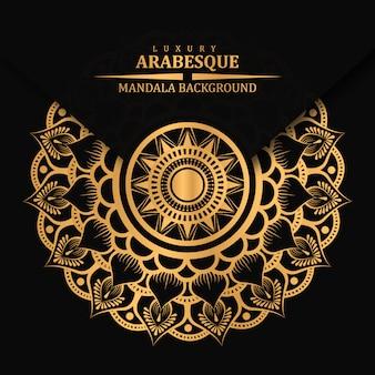 Fond de mandala arabesque de luxe