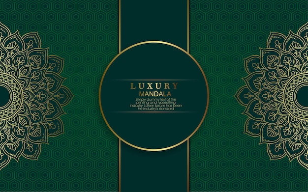 Fond de mandala arabesque d'or de luxe.