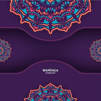 Fond de mandala coloré ornemental de luxe