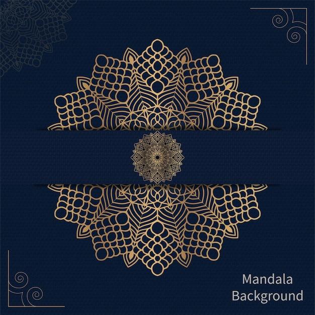 Fond de mandala à colorier facilement modifiable et redimensionnable
