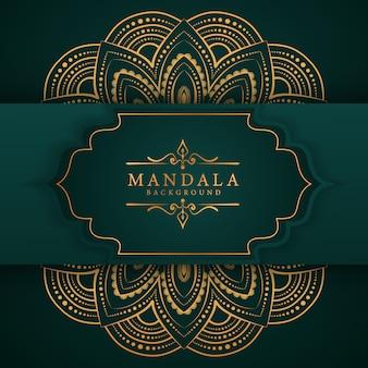 Fond de mandala doré de luxe avec arabesque dorée style oriental islamique arabe