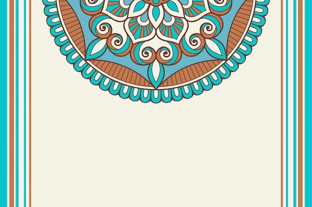 Fond de mandala floral coloré