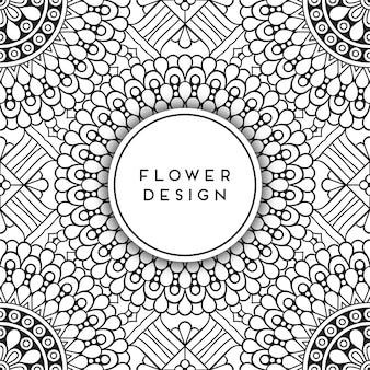 Fond de mandala floral géométrique