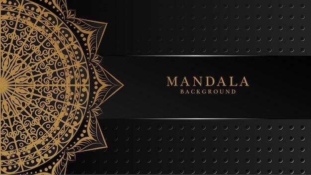 Fond de mandala de luxe avec arabesque moderne