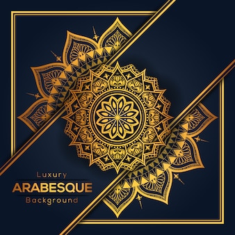 Fond de mandala de luxe arabesque