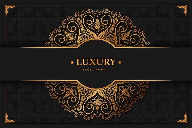 Fond de mandala de luxe avec arabesque