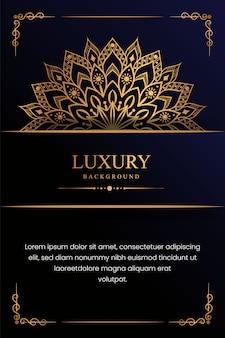 Fond de mandala de luxe avec motif arabesque doré style oriental islamique arabe (2)