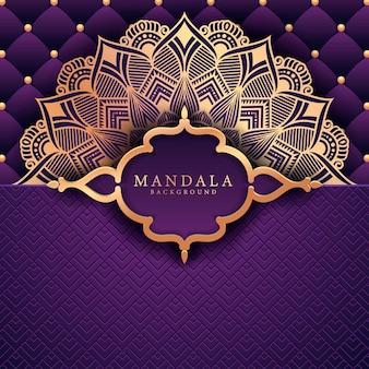 Fond de mandala de luxe avec motif arabesque doré