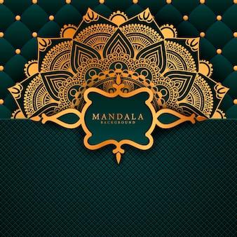 Fond De Mandala De Luxe Avec Motif Arabesque Doré Vecteur Premium