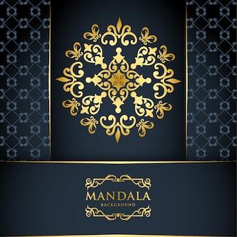 Fond de mandala de luxe avec motif d'ornement en or, style arabe islamique.