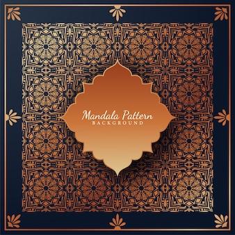 Fond de mandala de luxe avec ornements arabesque d'or style oriental islamique arabe