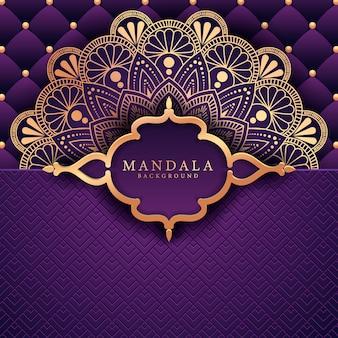 Fond de mandala de luxe pour invitation de mariage de couverture de livre
