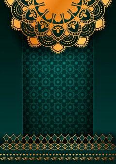 Fond de mandala de luxe ramadan kareem