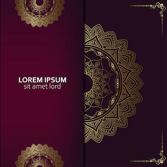 Fond de mandala de luxe avec style oriental arabesque dorée