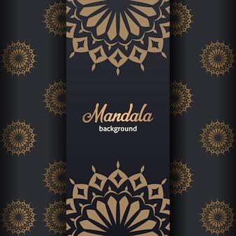 Fond de mandala d'ornement de luxe en or