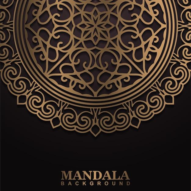 Fond de mandala ornemental de luxe avec prime de style de motif oriental islamique arabe