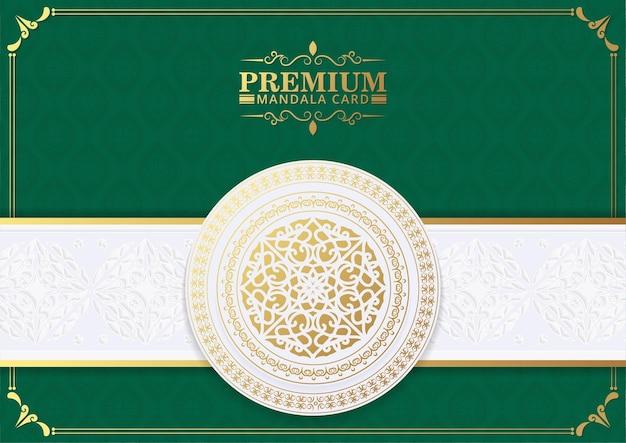 Fond de mandala ornemental de luxe avec style de motif oriental islamique arabe premium