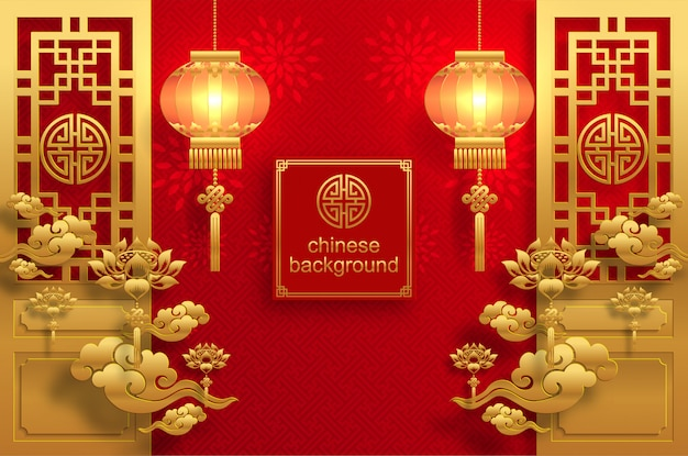 Fond de mariage oriental chinois