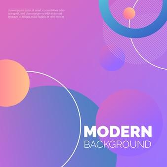 Fond moderne rond coloré