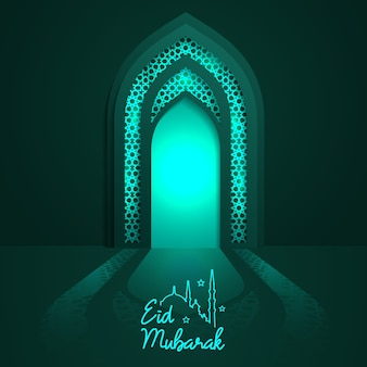 Fond de mosquée fond de mosquée