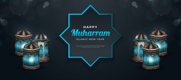 Fond de muharram heureux