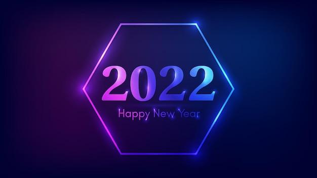 Fond de néon de bonne année 2022. cadre hexagonal néon avec effets brillants pour carte de voeux, flyers ou affiches de vacances de noël. illustration vectorielle