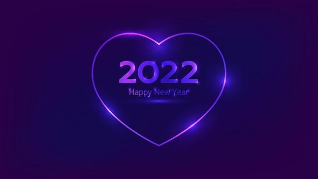 Fond de néon de bonne année 2022. cadre néon en forme de coeur avec effets brillants pour carte de voeux, flyers ou affiches de vacances de noël. illustration vectorielle