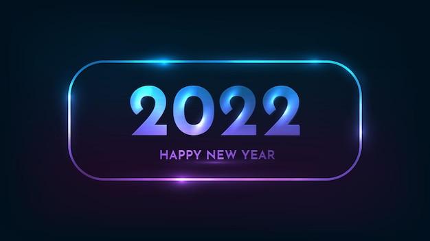 Fond de néon de bonne année 2022. cadre rectangulaire arrondi néon avec effets brillants pour carte de voeux, flyers ou affiches de vacances de noël. illustration vectorielle