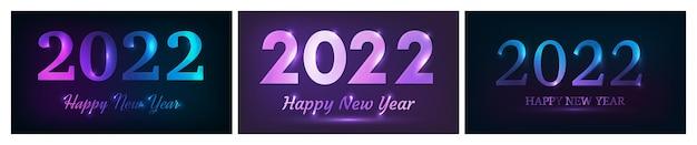 Fond de néon de bonne année 2022. ensemble de trois arrière-plans abstraits au néon avec des lumières pour carte de voeux de noël, flyers ou affiches. illustration vectorielle