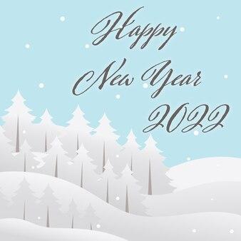Fond de noël joyeux noël bonne année carte de vacances 2022