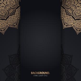 Fond noir islamique avec des cercles de mandala géométriques dorés