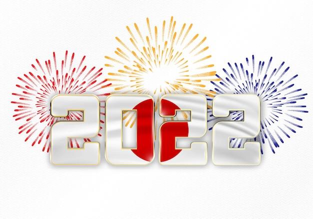 Fond de nouvel an 2022 avec le drapeau national du japon et feux d'artifice
