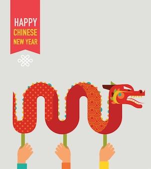 Fond de nouvel an chinois avec dragon traditionnel rouge