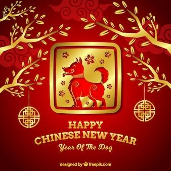 Fond de nouvel an chinois avec jeune chien