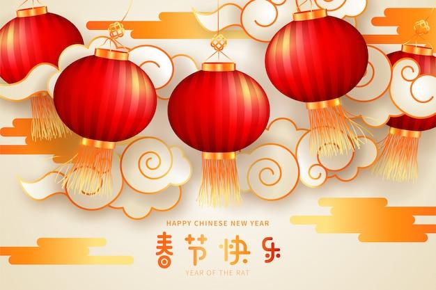 Fond de nouvel an chinois mignon en rouge et or