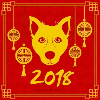 Fond de nouvel an chinois rouge avec chien
