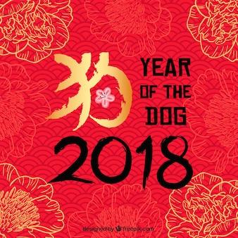 Fond de nouvel an chinois rouge