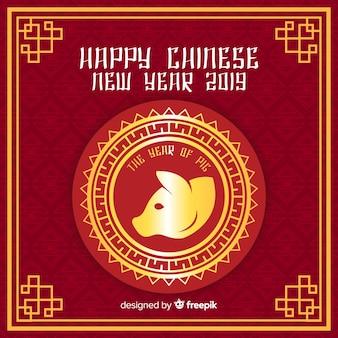 Fond de nouvel an chinois silhouette cochon d'or