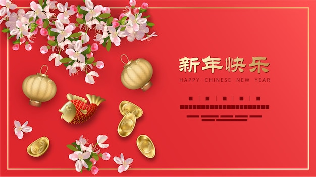 Fond de nouvel an chinois