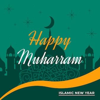Fond de nouvel an islamique